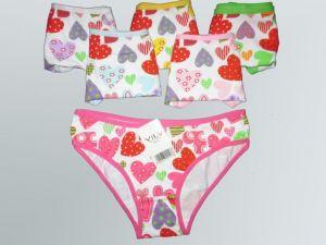 Dívčí kalhotky Yily